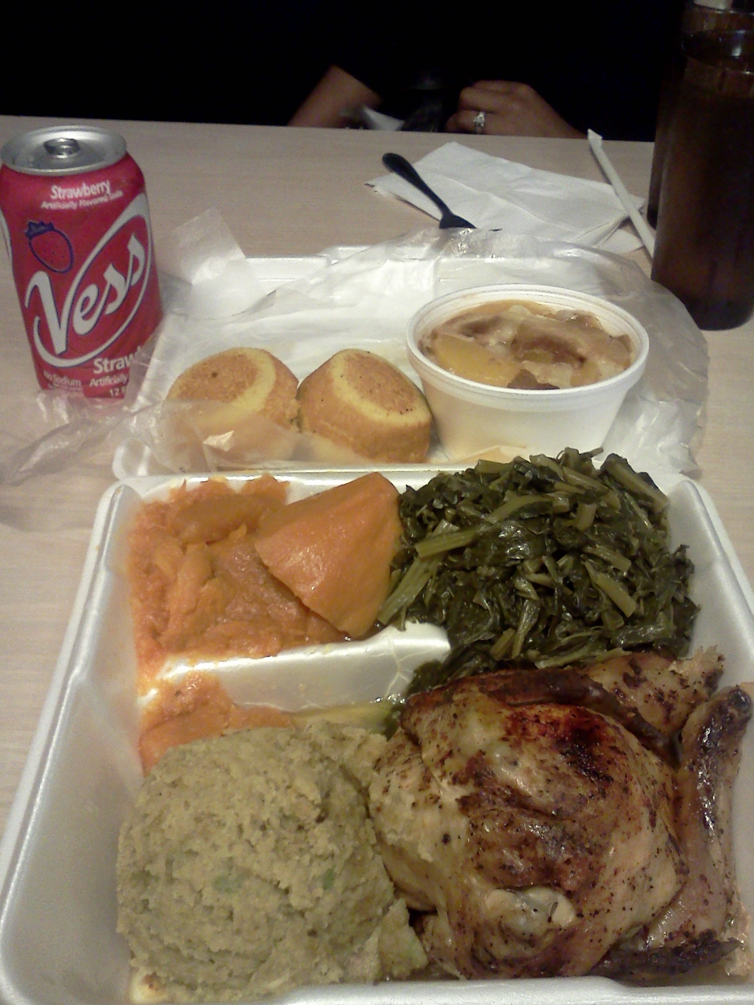 Morrison S Soul Food