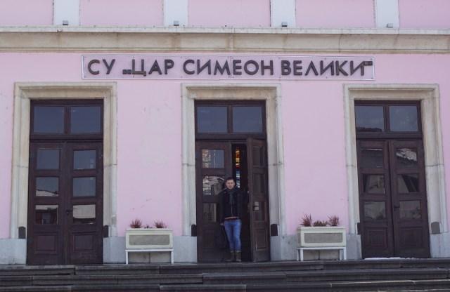 "Liceul ""Țarul Simeon Veliki"""