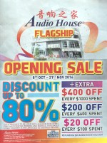 Audio House Flagship Opening Sale | 8 Oct to 21 Nov 2016 - pg1