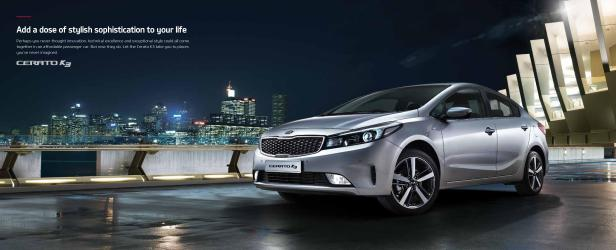 Kia Cerato K3 Brochure - April 2017 - Page-2