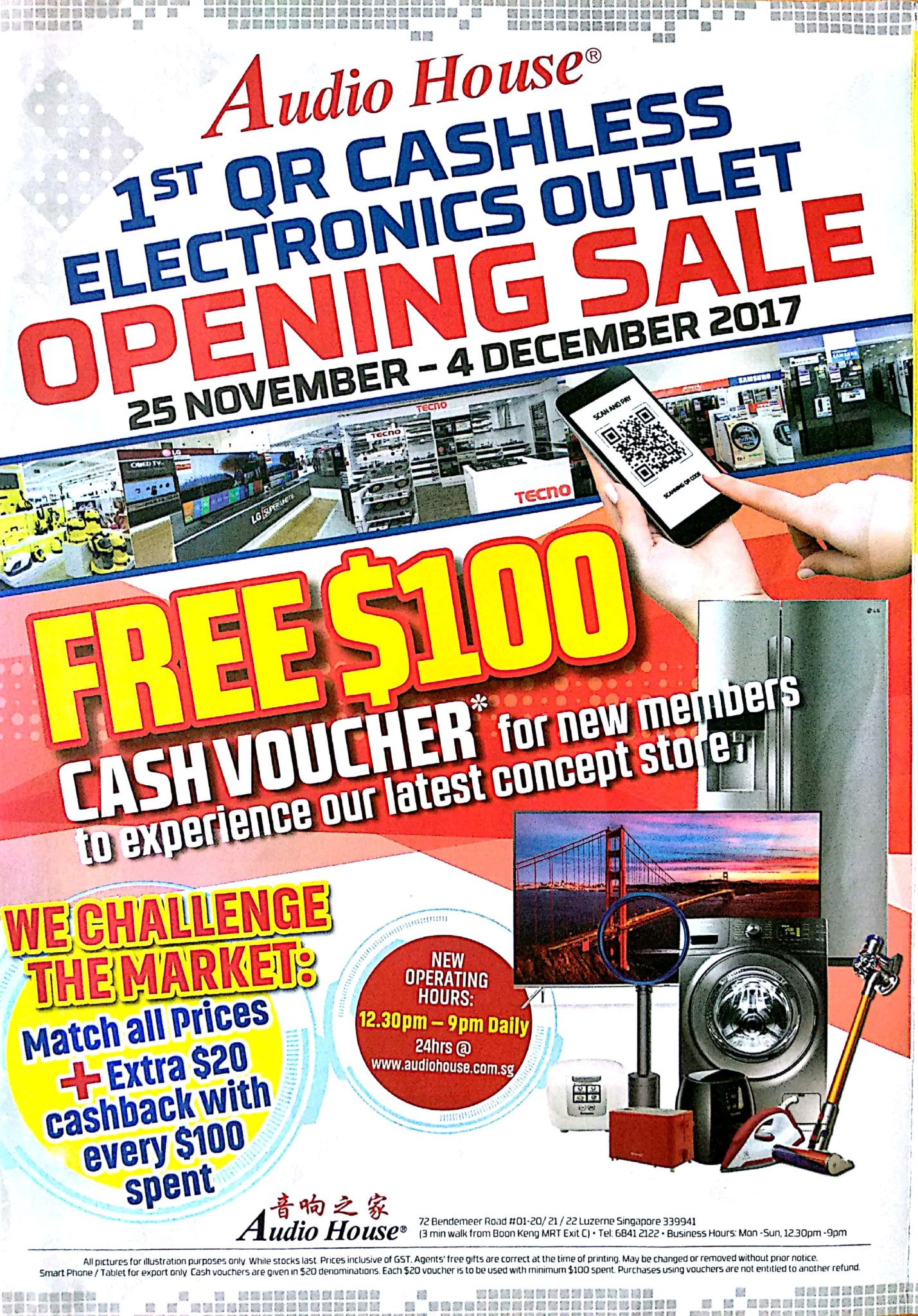 1st QR Cashless Elecrtronics Outlet Opening Sale | 25 Nov - 4 Dec 2017 | Audio House | Brochure pg1