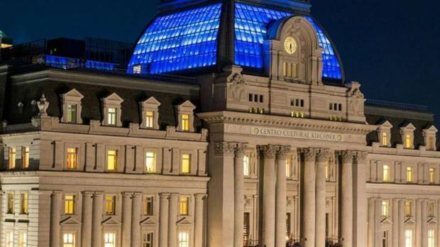 """Proponen que el Centro Cultural Kirchner se llame """"Bicentenario de la Independencia"""""""