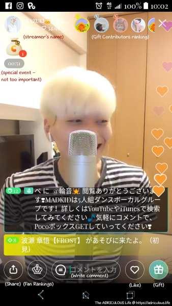 Kazuki on Pococha Live