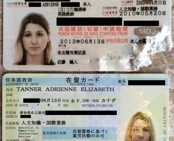 "The old ""Foreign Registration Card"" and new ""Residence Card""."
