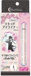 I honestly love this Sailor Moon liquid mascara.