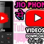 Jio Phone Me YouTube Video Download Kaise Kare