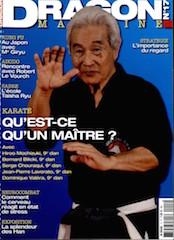dragon magazine, arts martiaux, adrv, eric garnier sinclair, christophe jaquemart, hiroo mochizuki, dominique valéra