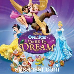 Disney On Ice Dare To Dream Tickets 2018 – TixBag