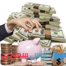 قرض الأعمال – التقدم بطلب للحصول على قروض شخصية سريعة