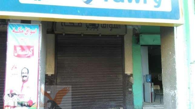 محل للايجار علي شارع اسيوط سوهاج الرئيسي