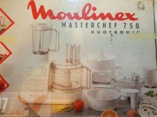 كيتشن ماشين ١٧ قطعة مولينكس فرنساوي الصنع غير مستعمل