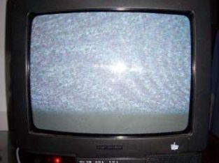 تليفزيون 14 بوصة جولد ستار