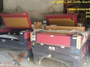 ماكينات ليزر للخشب