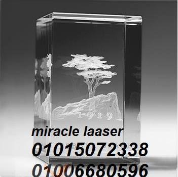 22414308_478351662536713_1100696600_n