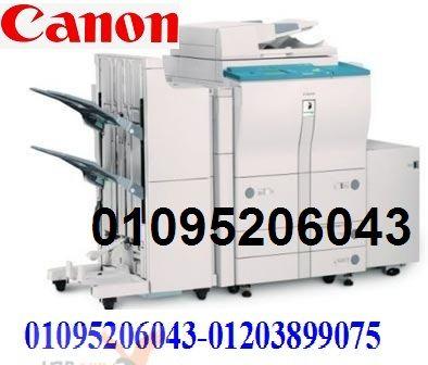 canon 656