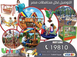 ألعاب أطفال مجمعات خشبية لحدائق الأطفال متخصصون فى تجهيز مناطق ألعاب الأطفال الترفهية