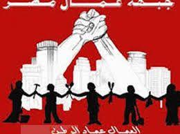 وظائف للجنسين من عمال مصر