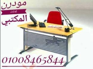 مكتب شاسيه حديد