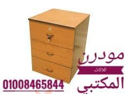 21124236_10214125811002501_1535310761_n