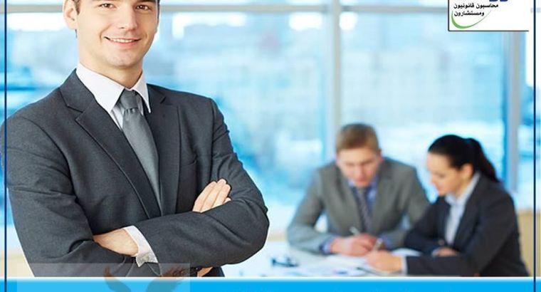 كورس المحاسبة الالكترونية | تدريب محاسبين | كورسات محاسبة