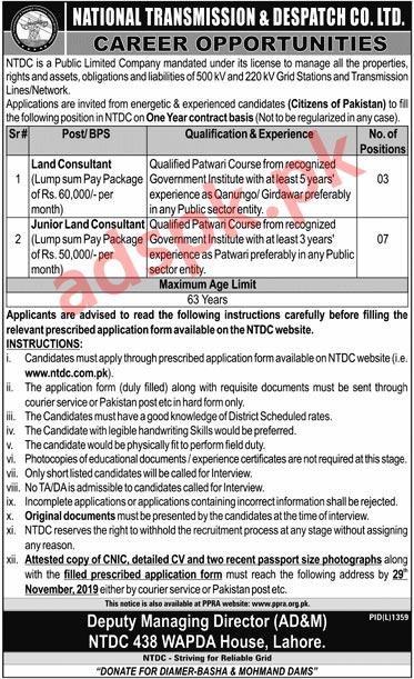10 Jobs NTDC 438 WAPDA House Lahore Jobs 2019 for Land Consultant Junior Land Consultant Jobs Application Form Deadline 29-11-2019 Apply Now