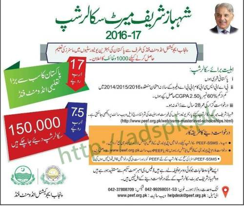 1000 PEEF Scholarships 2017 for Graduates Students in Punjab Educational Endowment Funds Scholarships under SSMS Application Form on PEEF Website Apply Now