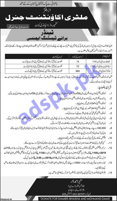 1048 Upcoming Jobs Military Accountant General Rawalpindi Jobs 2019 for Steno Typist Data Entry Operator Junior Auditor Jobs Apply Now