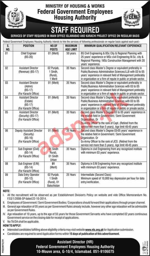 16 Jobs Federal Government Employees Housing Authority FGEHA Karachi Islamabad Jobs 2020 NTS Written Test MCQs Syllabus Paper for Chief Engineer Assistant Directors Deputy Assistant Director Sub Engineers Data Entry Operator Jobs Application Form Deadline 09-02-2020 Apply Online Now