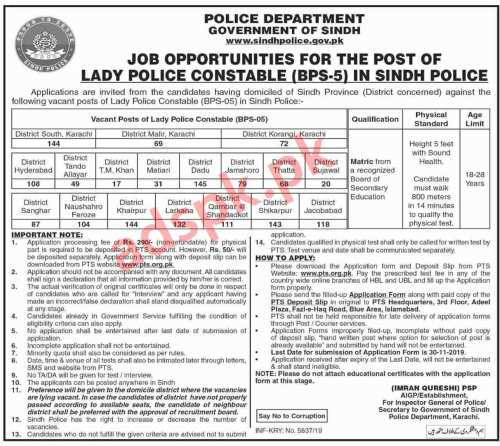 1641 Lady Police Constable Jobs Sindh Police Department Govt. of Sindh Phase-III (SPD) (370) Jobs 2019 PTS Written Test MCQs Syllabus Paper for Lady Police Constable Jobs Application Form Deadline 30-11-2019 Apply Now