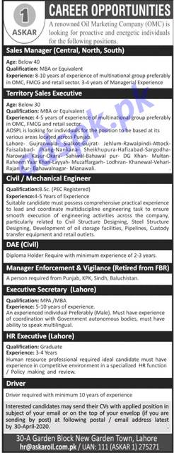 ASKAR Oil Marketing Company OMC Lahore Jobs 2020 for Sales Managers Territory Sales Executive Engineers Executive Secretary HR Executive Jobs Application Deadline 30-04-2020 Apply Now