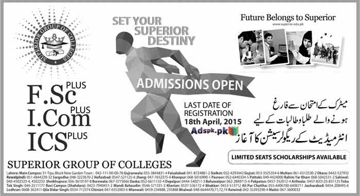 Admission Open 2015 in Superior Group of Colleges for F.Sc