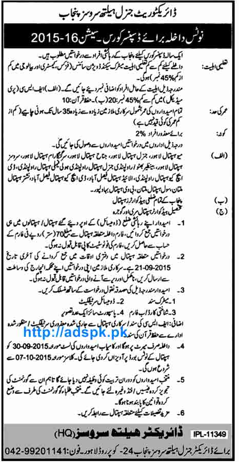 Admissions Open 2015-16 for Dispenser Course One Year