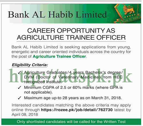 Bank Al Habib Limited Jobs 2018 Agriculture Trainee Officer Jobs Application Form Deadline 08 04 2018 Apply Online Now Adspk Pk Very Helpful For Students And Jobless People