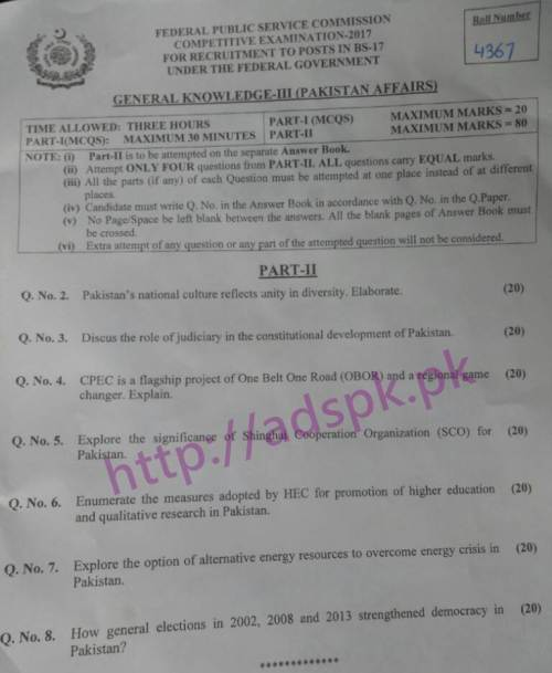 CSS 2017 Papers Pakistan Affairs General Knowledge-III Paper 2017 FPSC Prepare Now