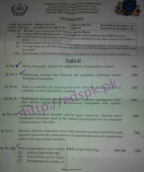 CSS Paper Psychology 2017 Paper Part-II by FPSC Prepare Now