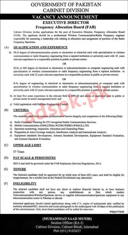 Cabinet Division Cabinet Block Islamabad Jobs 2020 for Executive Director Jobs Application Deadline 18-10-2020 Apply Now