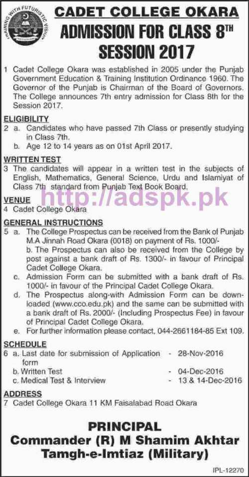 Cadet College Okara New Admissions Open 2017 Written Test Syllabus for Class 8th Application Form Deadline 28-11-2016 Apply Now