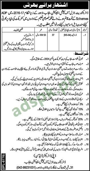 Directorate General Special Education Punjab Lahore Jobs
