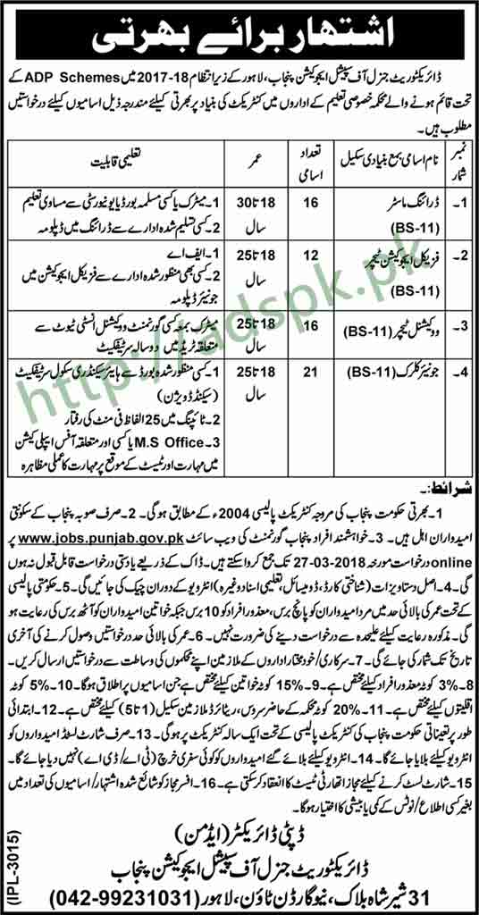 Directorate General of Special Education Punjab Lahore