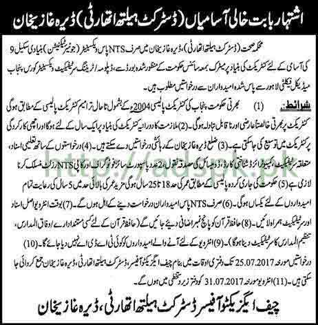 District Health Authority D.G. Khan Jobs Applications
