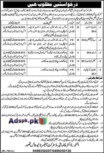 District Livestock Kasur Jobs for Veterinary Assistant, A