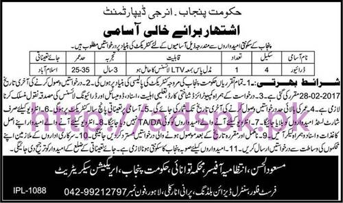 Driver Jobs in Punjab Govt. Energy Department Lahore Application Deadline 28-02-2017 Apply Now