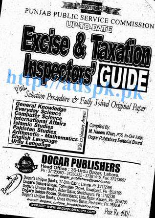 New Excise and Taxation Inspectors Test Guide PDF E-Book