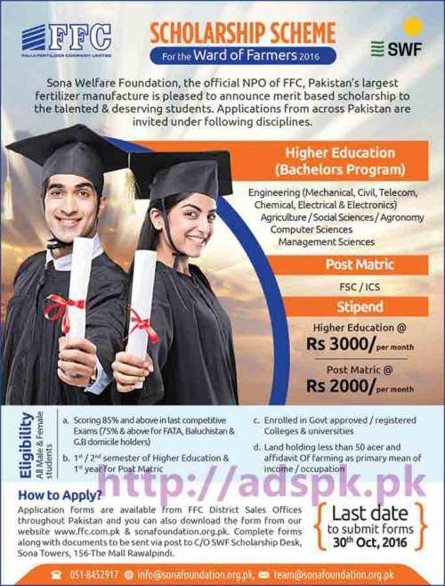 FFC Sona Welfare Foundation Latest Scholarship Scheme 2016 for Higher Education Bachelors Program Post Matric Monthly Stipend Application Deadline 30-10-2016 Apply Now