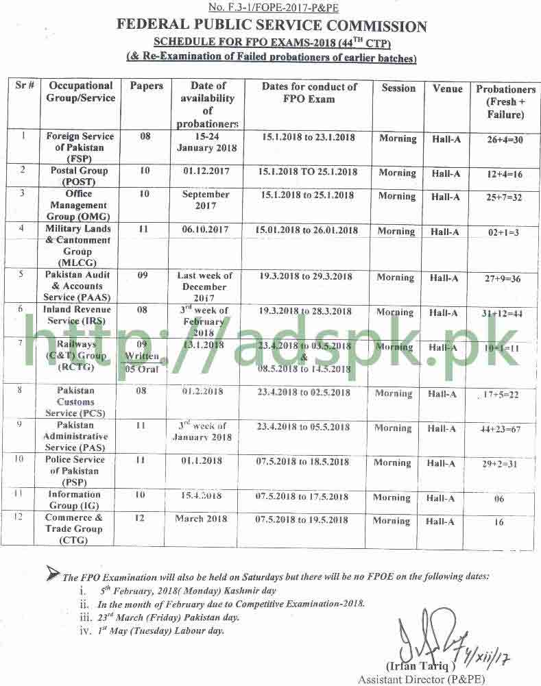 FPO Exam Date Sheet Schedule 2018 by Federal Public