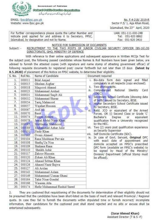 FPSC Candidates List Junior Civilian Security Officer F.4-218/2019-R in Ministry of Defence for Submission of Documents Latest by 08-05-2020 Results Updated on 23-04-2020 by FPSC Islamabad