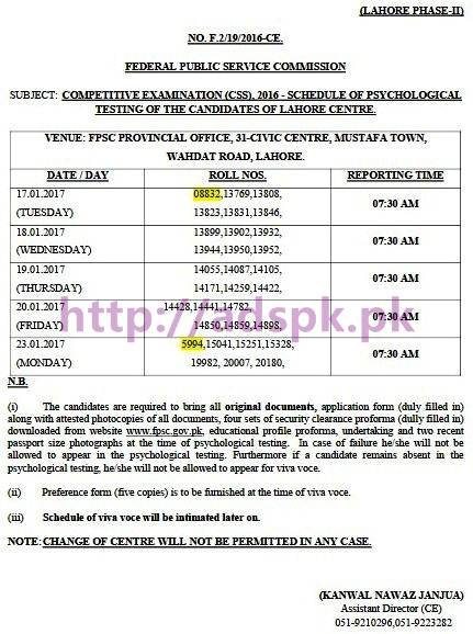 Advertisement Of Fpsc Schedule Of Phase 2017 Screening