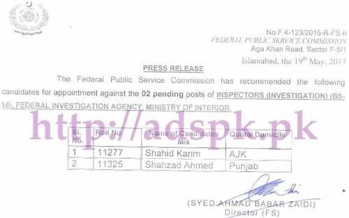 FPSC Final Results FIA Inspector (Investigations) F.4-123/2015 in Federal Investigation Agency FIA Ministry of Interior Results Updated on 22-05-2017 by Federal Public Service Commission