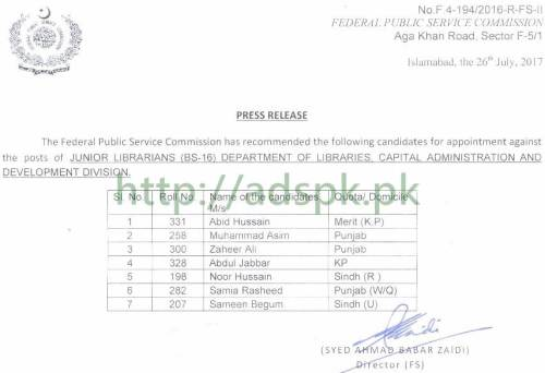 FPSC Final Results Junior Librarian F.4-194/2016 Recommendation in Department of Libraries Results Updated on 27-07-2017 by Federal Public Service Commission Islamabad