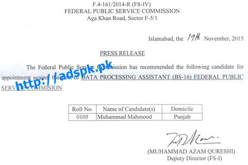 FPSC Job appointment against Job of Data Processing Assistant F.4-161/2014 in Federal Public Service Commission Result Updated on 20-11-2015 by FPSC Islamabad Pakistan